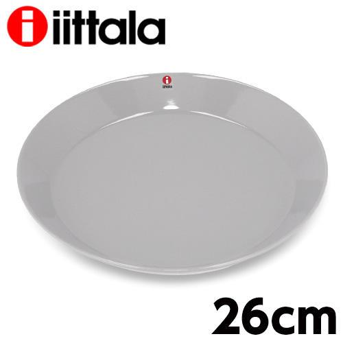 iittala Teema ティーマ プレート 26cm パールグレー