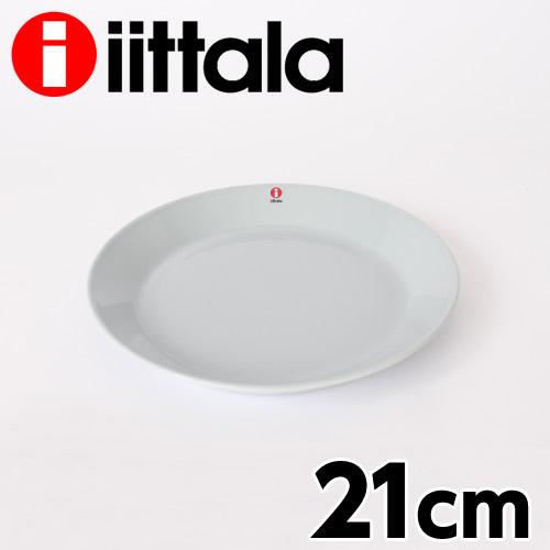 iittala イッタラ Teema ティーマ プレート 21cm パールグレー