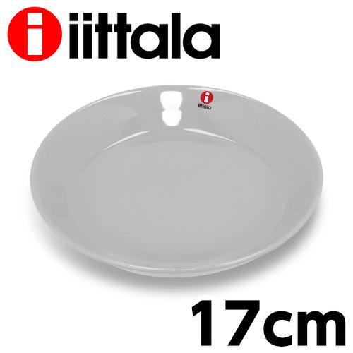 iittala イッタラ Teema ティーマ プレート 17cm パールグレー