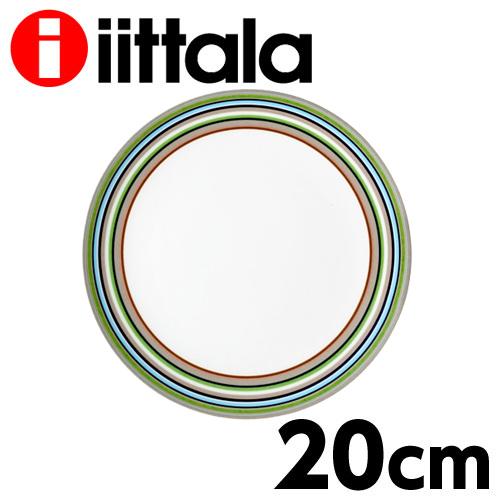 iittala イッタラ Origo オリゴ プレート 20cm ベージュ
