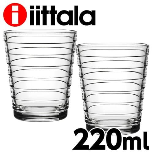 iittala イッタラ アイノアールト Aino Aalto タンブラー 220ml クリア 2個セット