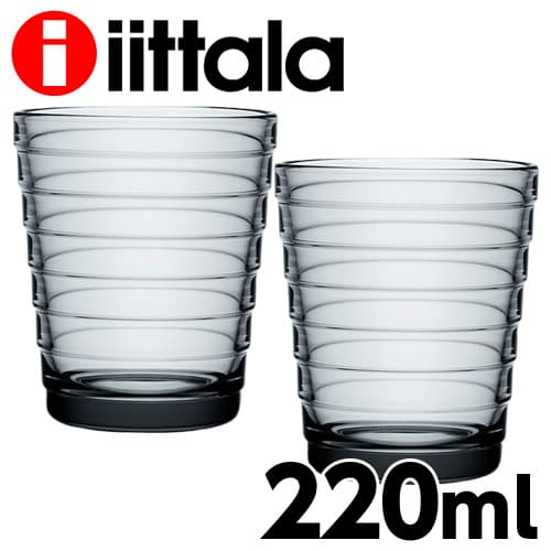 iittala イッタラ Aino Aalto アイノアアルト タンブラー 220ml グレー 2個セット