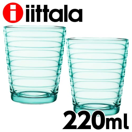 iittala イッタラ アイノアールト Aino Aalto タンブラー 220ml ウォーターグリーン 2個セット
