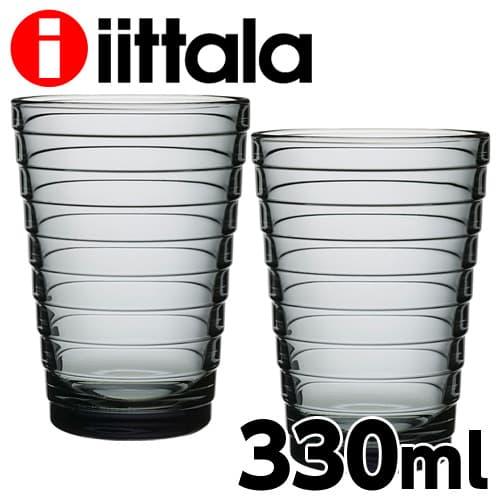 iittala イッタラ アイノアールト Aino Aalto タンブラー 330ml グレー 2個セット