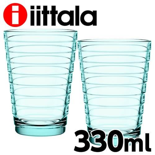 iittala イッタラ Aino Aalto アイノアアルト タンブラー 330ml ウォーターグリーン 2個セット