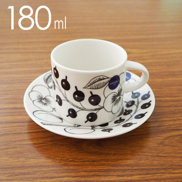 Arabia Paratiisi パラティッシ コーヒーカップ&ソーサー 180ml+14cm ブラック