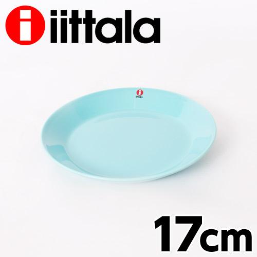 iittala イッタラ Teema ティーマ プレート 17cm ターコイズブルー