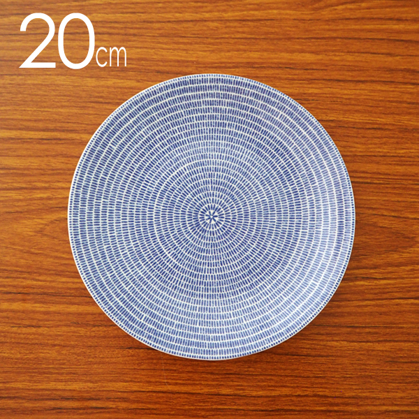 Arabia 24h AVEC アベック プレート 20cm ブルー