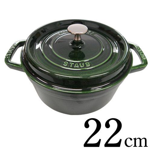 Staub 鋳物ホーロー鍋 ピコ・ココット ラウンド 22cm バジルグリーン