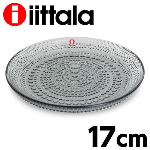 iittala イッタラ Kastehelmi カステヘルミ プレート 17cm グレー