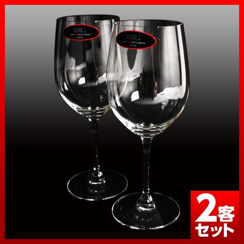 Riedel ワイングラス ヴィノム ヴィオニエ/シャルドネ 2個セット 6416/5