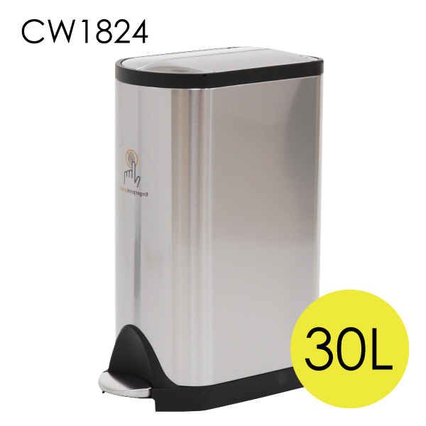 Simplehuman ゴミ箱 バタフライ ステップカン ステンレス 30L CW1824