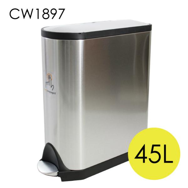 Simplehuman ゴミ箱 バタフライ ステップカン ステンレス 45L CW1897【他商品と同時購入不可】