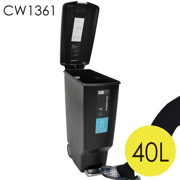 Simplehuman ゴミ箱 スリム プラスチック ステップカン 40L ブラック CW1361