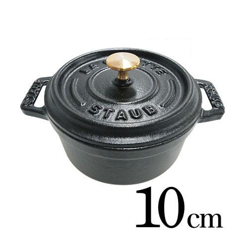 Staub 鋳物ホーロー鍋 ピコ・ココット ラウンド 10cm ブラック