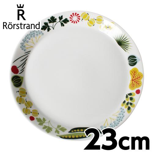 ロールストランド Rorstrand クリナラ Kulinara プレート 23cm