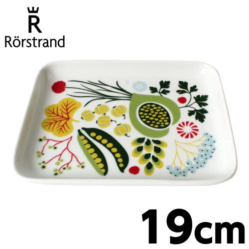 ロールストランド Rorstrand クリナラ Kulinara トレイ 19cm