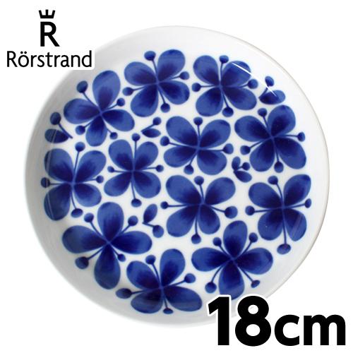 ロールストランド Rorstrand モナミ Mon Amie サラダプレート 18cm