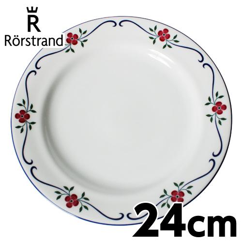ロールストランド Rorstrand スンドボーン Sundborn プレート 24cm