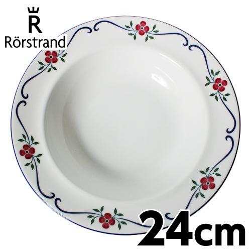 ロールストランド Rorstrand スンドボーン Sundborn ディーププレート 24cm