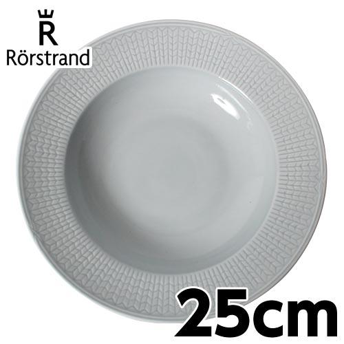 ロールストランド Rorstrand スウェディッシュグレース Swedish grace ディーププレート 25cm アイスブルー