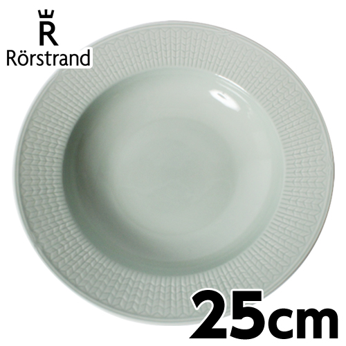 ロールストランド Rorstrand スウェディッシュグレース Swedish grace ディーププレート 25cm メドウグリーン