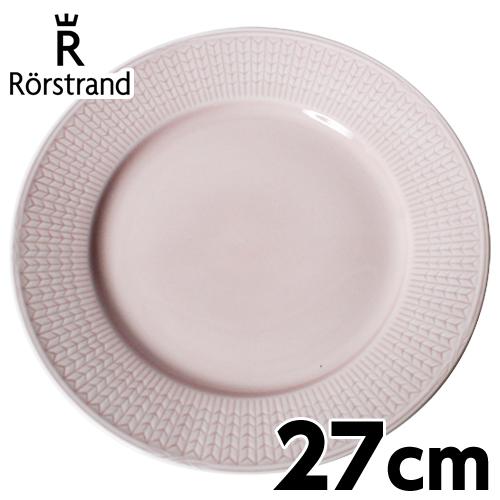 ロールストランド Rorstrand スウェディッシュグレース Swedish grace プレート 27cm ローズピンク