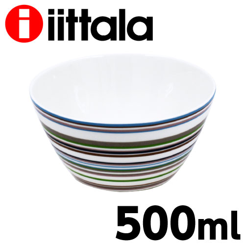 iittala イッタラ Origo オリゴ ボウル 500ml ベージュ