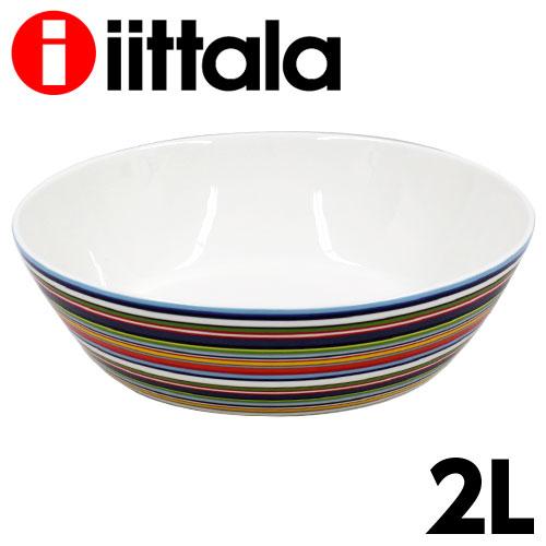iittala イッタラ Origo オリゴ サービングボウル 2L オレンジ