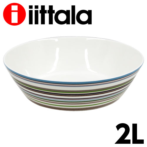 iittala イッタラ Origo オリゴ サービングボウル 2L ベージュ