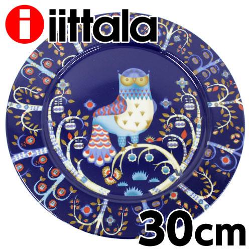 iittala Taika タイカ プレート 30cm ブルー