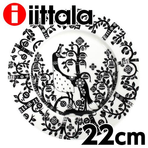 iittala イッタラ Taika タイカ プレート 22cm ブラック