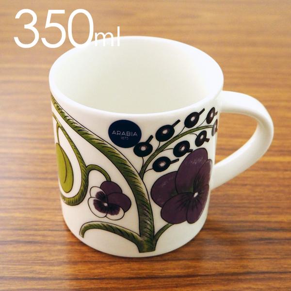 ARABIA アラビア Paratiisi Purple パープル パラティッシ マグカップ 350ml