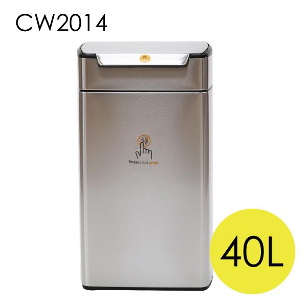 Simplehuman ゴミ箱 レクタンギュラー タッチバーカン 40L CW2014