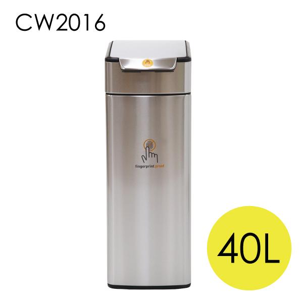 Simplehuman ゴミ箱 スリム タッチバーカン 40L CW2016