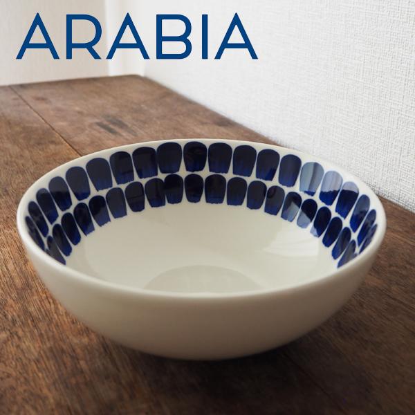 ARABIA アラビア 24h Tuokio トゥオキオ コバルトブルー ボウル ディーププレート 18cm