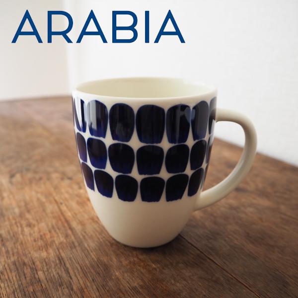 Arabia 24h Tuokio トゥオキオ マグカップ 340ml コバルトブルー