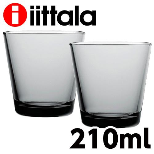 iittala Kartio カルティオ タンブラー 210ml グレー 2個セット