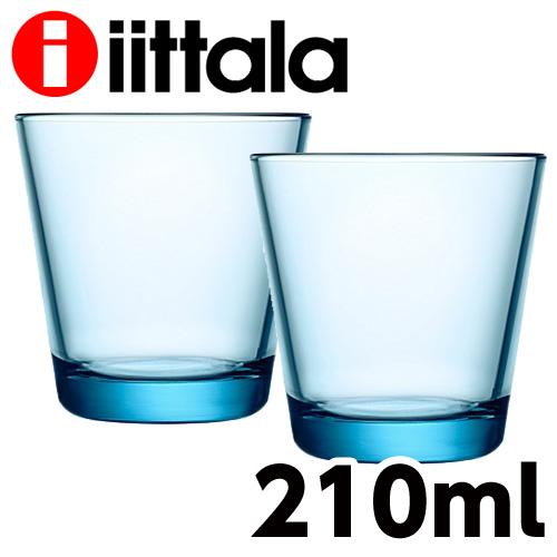 iittala Kartio カルティオ タンブラー 210ml ライトブルー 2個セット
