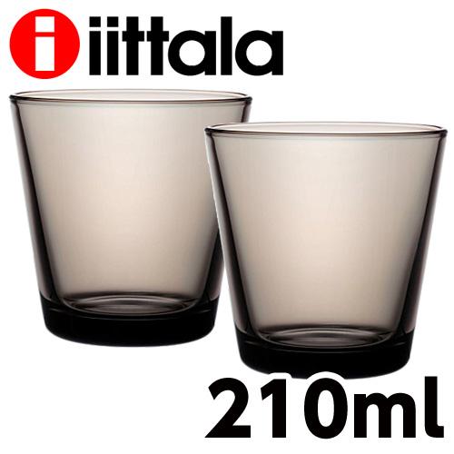 iittala イッタラ Kartio カルティオ タンブラー 210ml サンド 2個セット