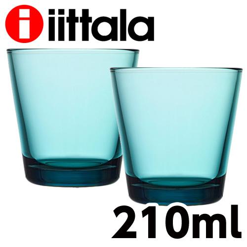 iittala Kartio カルティオ タンブラー 210ml シーブルー 2個セット