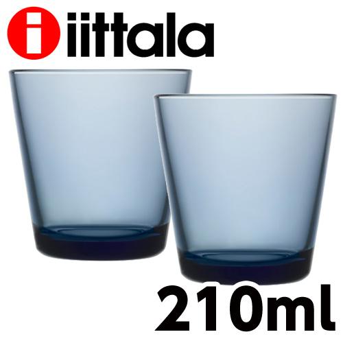 iittala Kartio カルティオ タンブラー 210ml レイン 2個セット