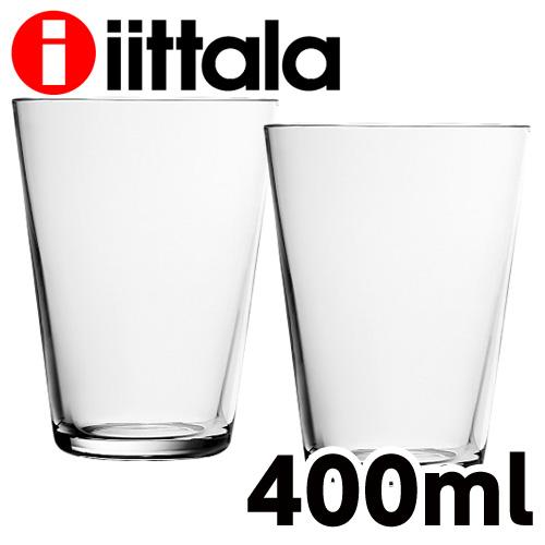 iittala イッタラ Kartio カルティオ ハイボール タンブラー 400ml クリア 2個セット