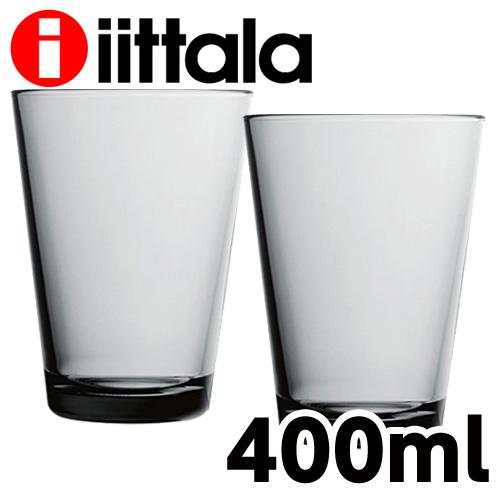 iittala イッタラ Kartio カルティオ ハイボール タンブラー 400ml グレー 2個セット