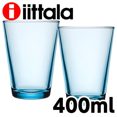 iittala イッタラ Kartio カルティオ ハイボール タンブラー 400ml ライトブルー 2個セット