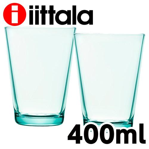 iittala イッタラ Kartio カルティオ ハイボール タンブラー 400ml ウォーターグリーン 2個セット