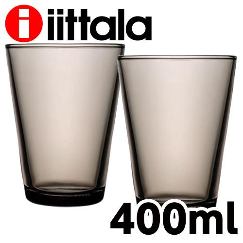 iittala イッタラ Kartio カルティオ ハイボール タンブラー 400ml サンド 2個セット