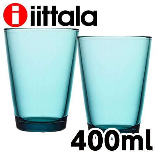 iittala Kartio カルティオ タンブラー 400ml シーブルー 2個セット