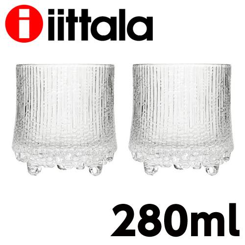 iittala Ultima Thule ウルティマツーレ ロックグラス 280ml 2個セット