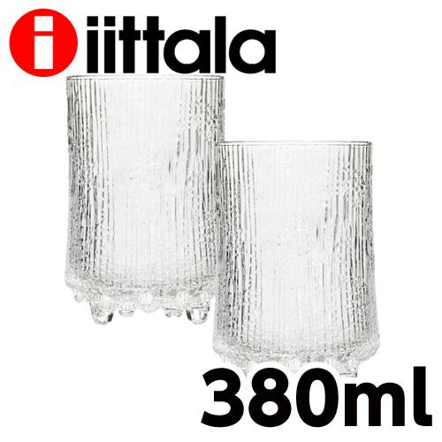 iittala Ultima Thule ウルティマツーレ ハイボール 380ml 2個セット